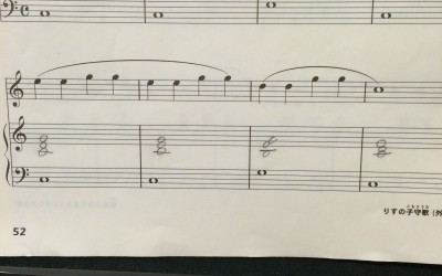伴奏を弾く