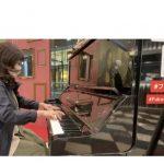 ストリートピアノ初体験